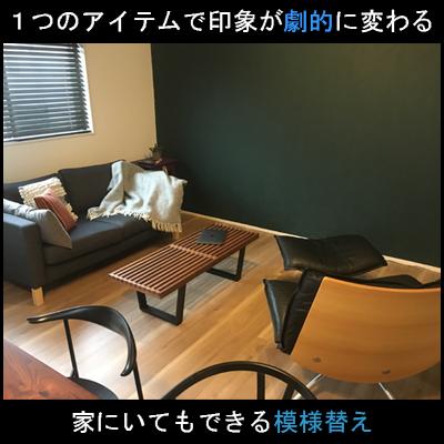 f:id:eri_ko:20200418190854j:plain