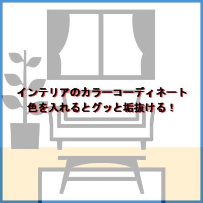 f:id:eri_ko:20200518231221j:plain