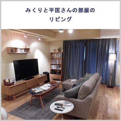 f:id:eri_ko:20200521235258j:plain