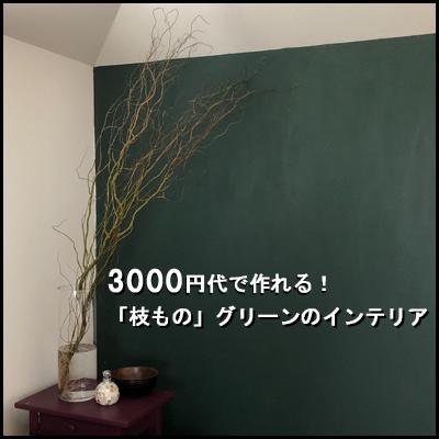 f:id:eri_ko:20201014151254j:plain