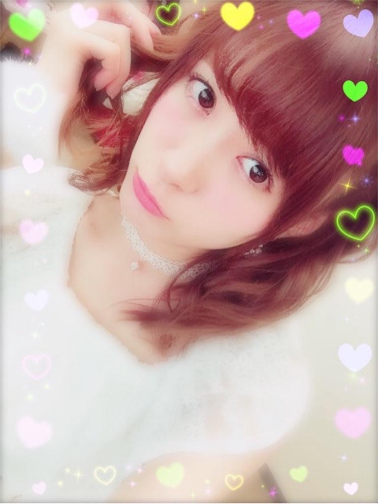 f:id:eri_yasu17:20170108150422j:image