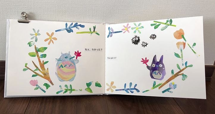 f:id:ericcobook:20190918200118j:plain