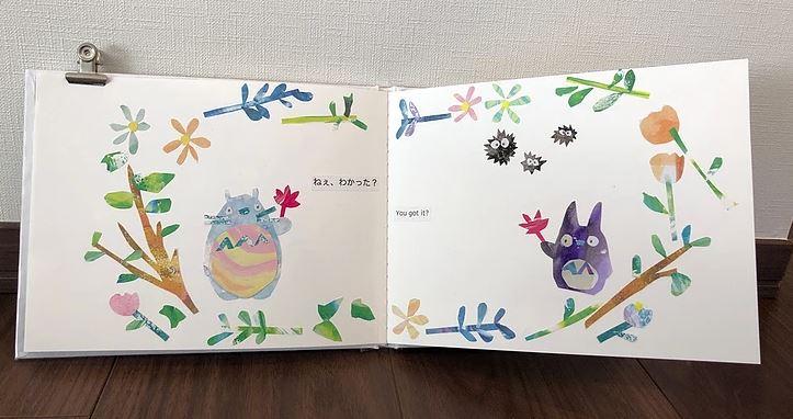 f:id:ericcobook:20190918200144j:plain