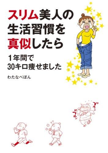f:id:erifukatsu:20190126085513j:plain