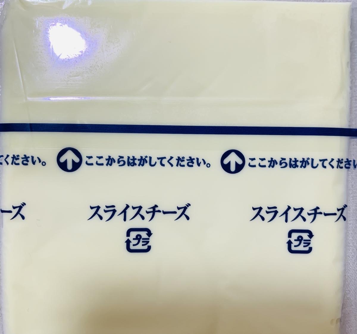 f:id:erifukatsu:20200402120112j:plain