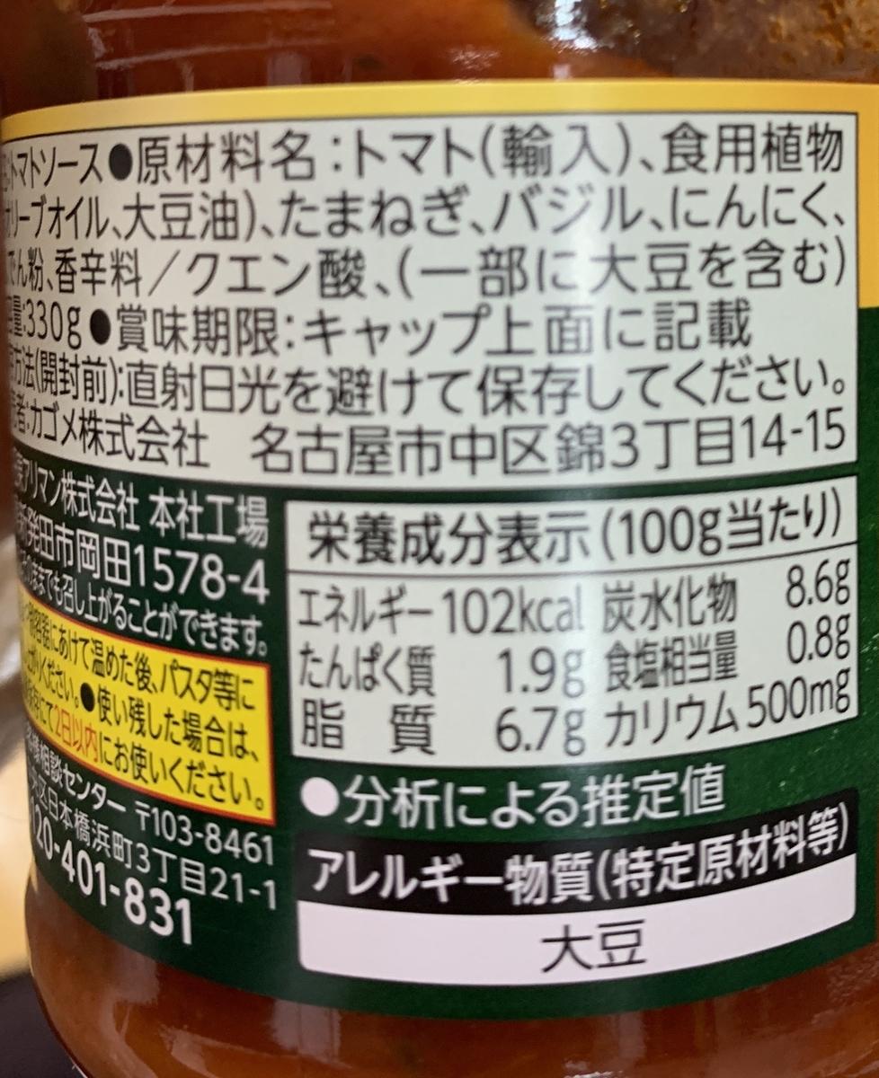 f:id:erifukatsu:20200402200521j:plain