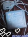 水色充電器