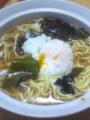 ワカたまラーメン(醤油味)