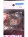 霧野蘭丸ウォーターインストラップ800円