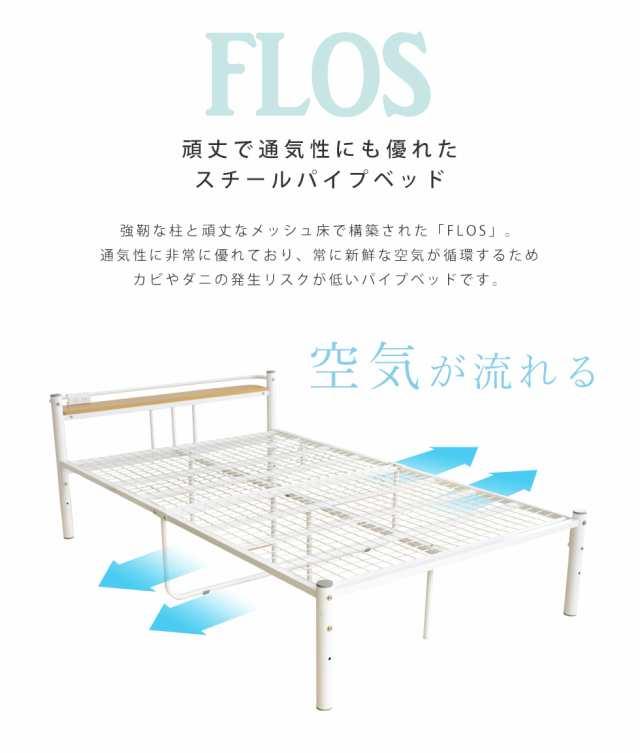 f:id:erika_yokouchi:20170217163001j:plain