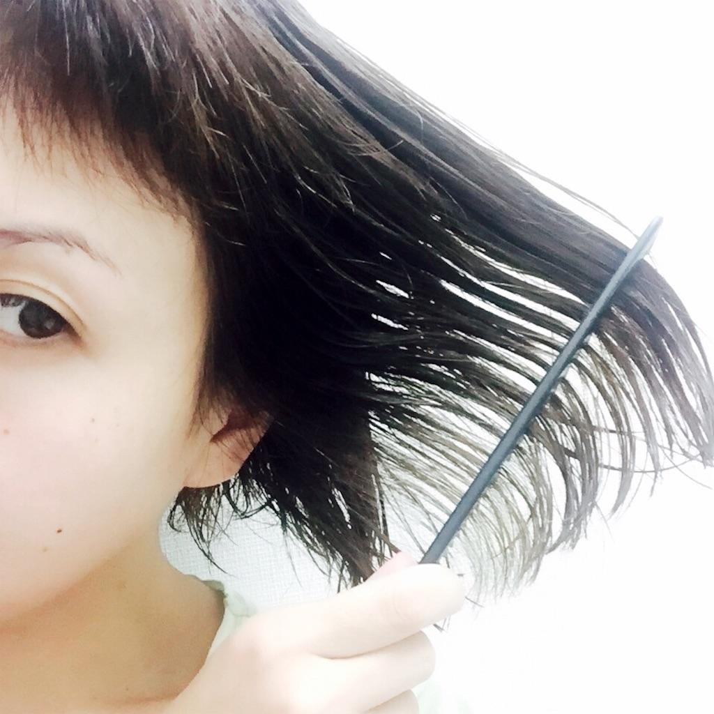 f:id:eriko_moon:20160803224236j:image