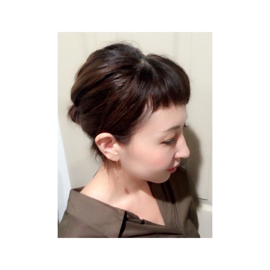 f:id:eriko_moon:20160805210348j:image