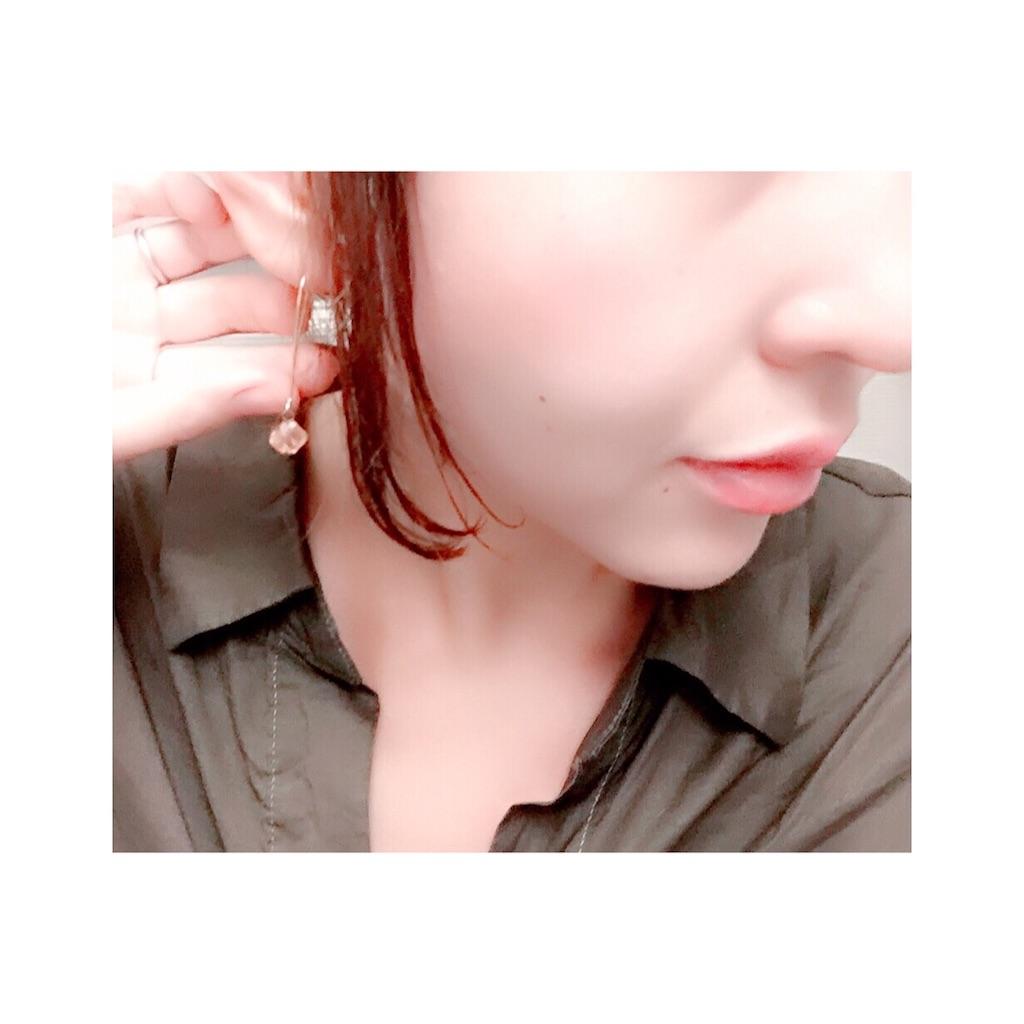f:id:eriko_moon:20160805210611j:image