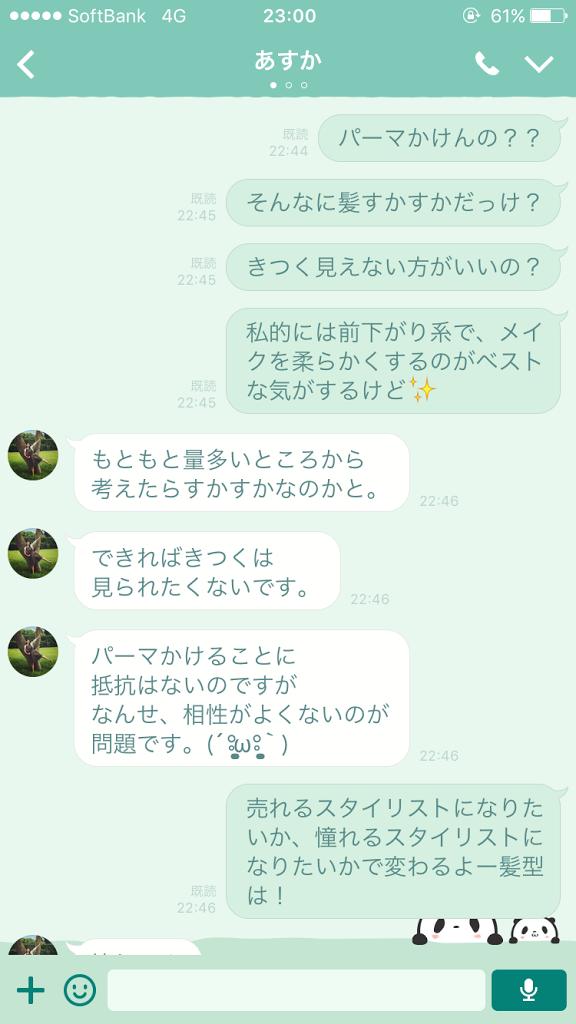 f:id:eriko_moon:20160930212440p:plain