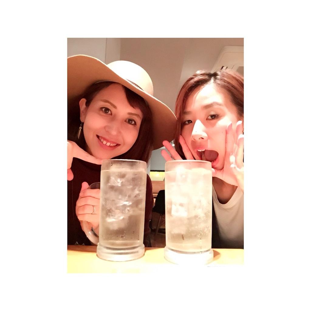 f:id:eriko_moon:20161010222526j:image