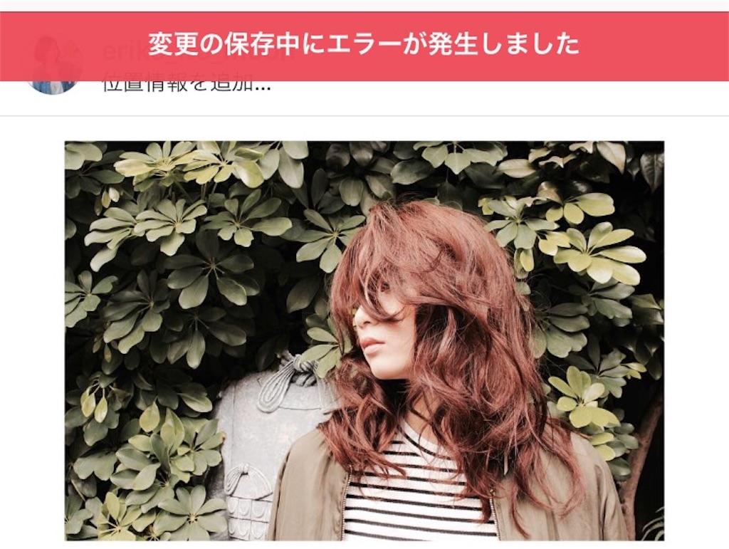 f:id:eriko_moon:20161014225909j:image