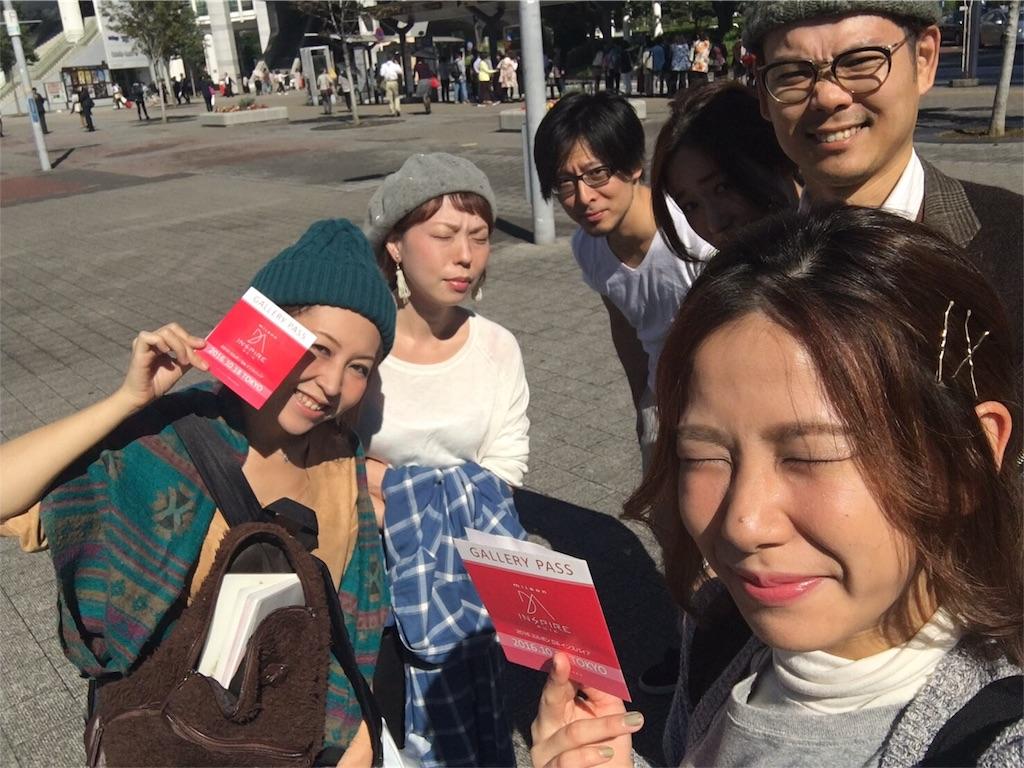 f:id:eriko_moon:20161018105115j:image