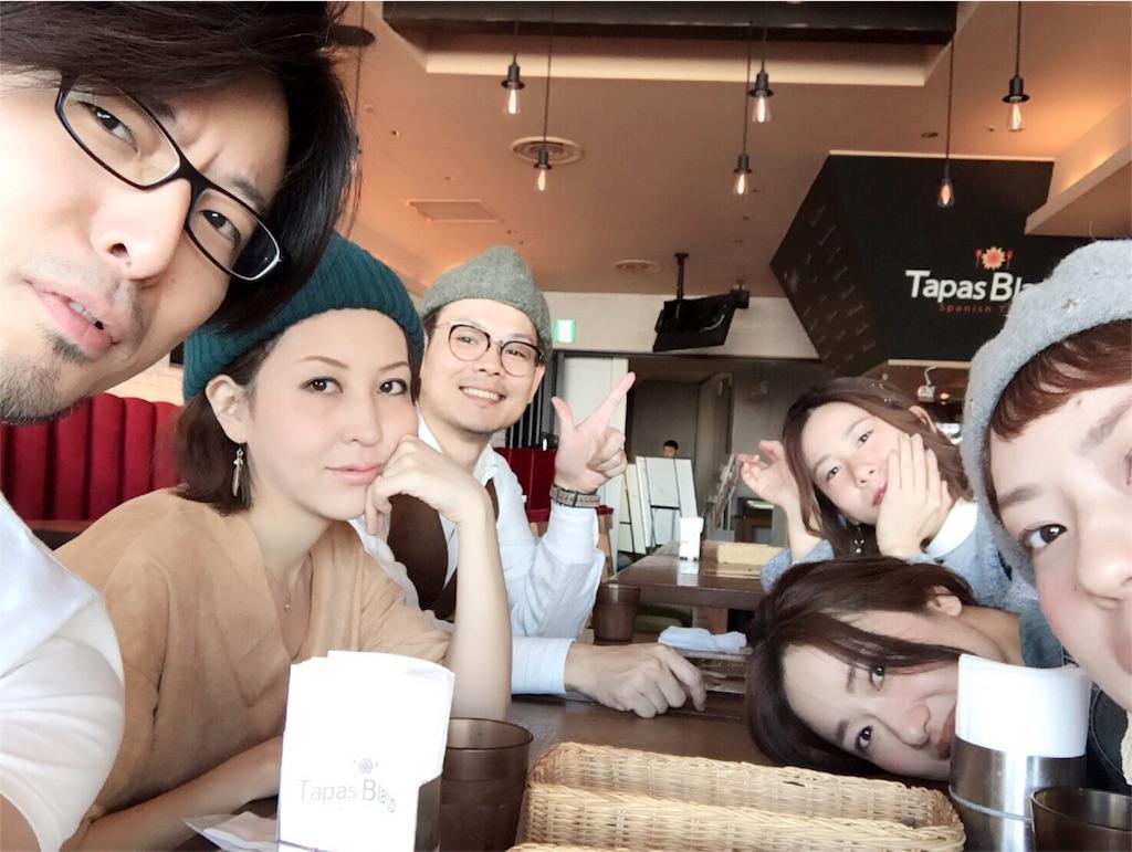 f:id:eriko_moon:20161019132733j:image