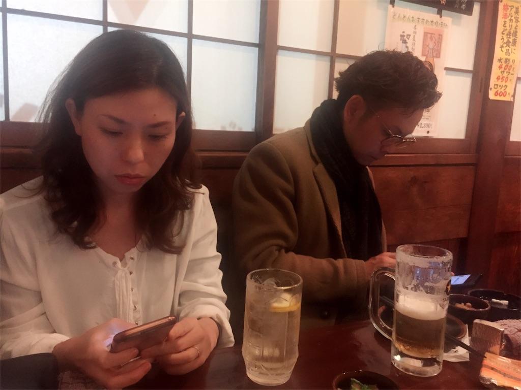 f:id:eriko_moon:20161113003824j:image