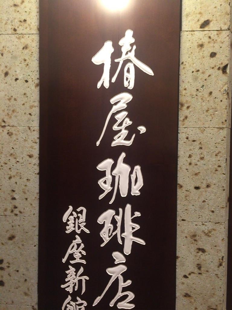 f:id:eriko_moon:20161115222034j:image