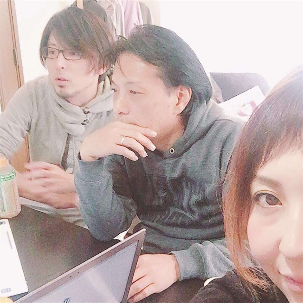 f:id:eriko_moon:20161116112148j:image