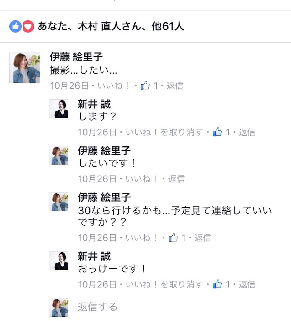 f:id:eriko_moon:20161201091512j:image