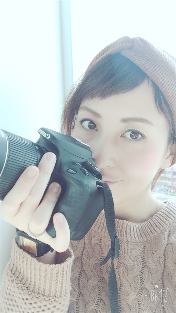 f:id:eriko_moon:20161201115110j:image