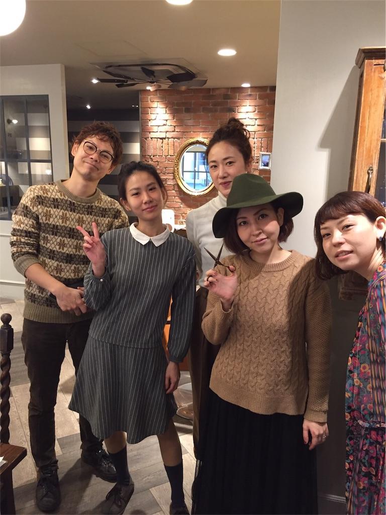 f:id:eriko_moon:20161230090517j:image