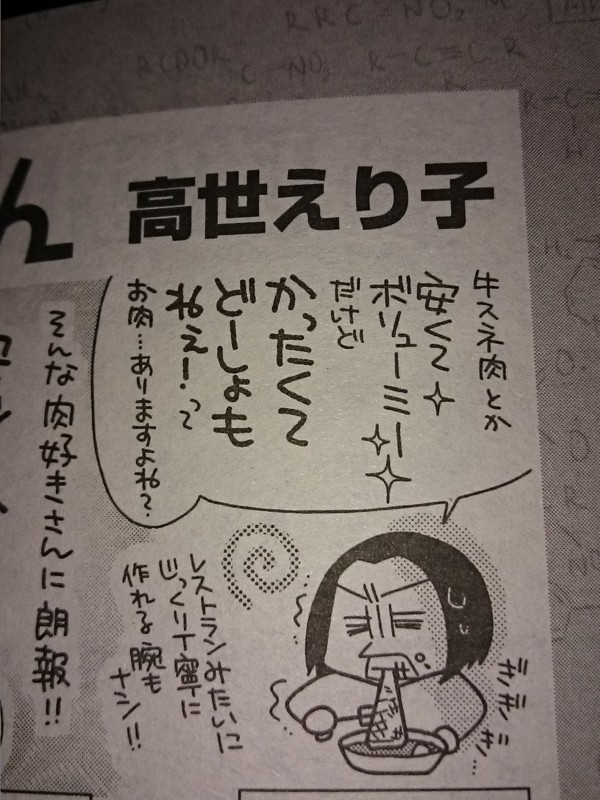 f:id:eriko_takase:20151026202708j:image:w200:left