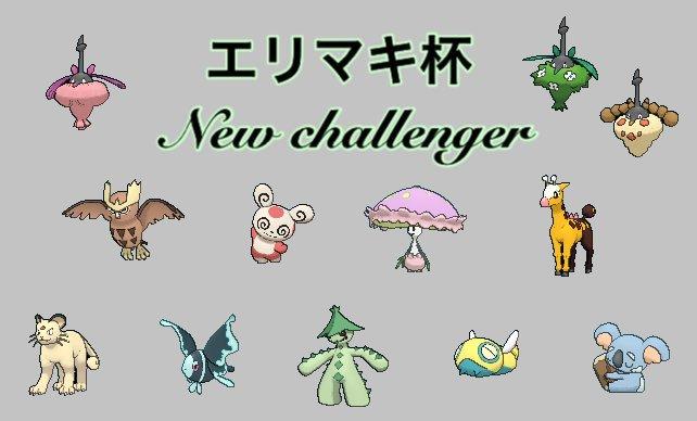 f:id:erimaki_gaba:20170709035221j:plain