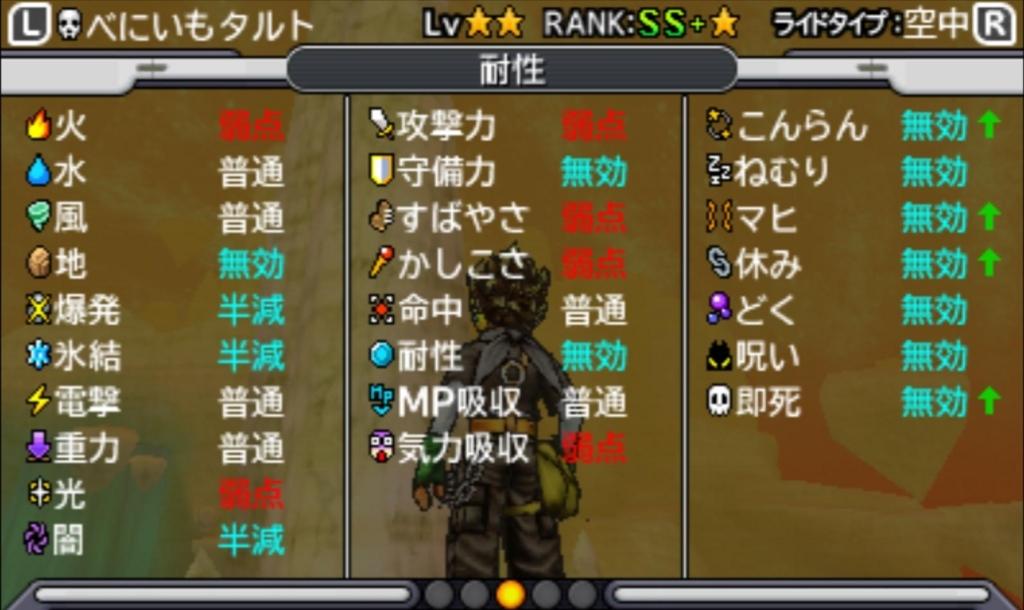 f:id:erimaki_gaba:20170711033009j:plain