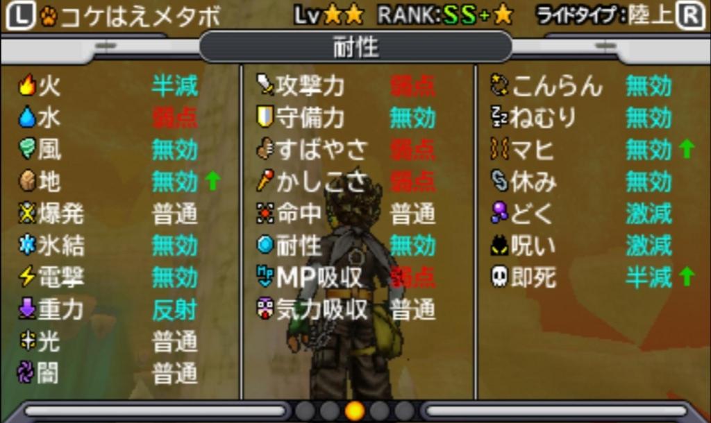 f:id:erimaki_gaba:20170711033030j:plain
