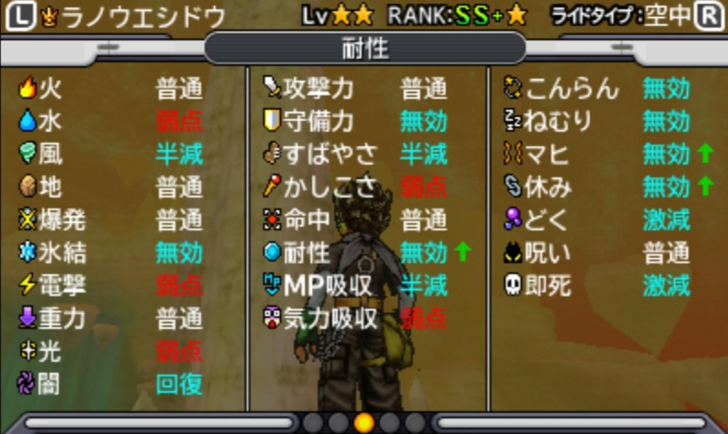 f:id:erimaki_gaba:20170711033221j:plain