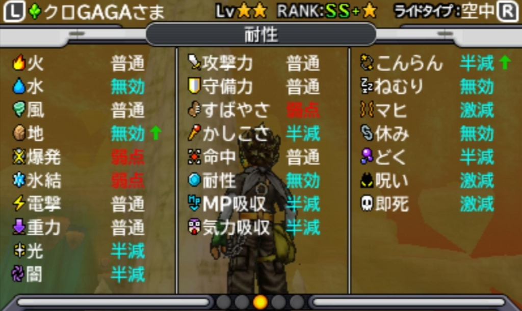 f:id:erimaki_gaba:20170711033257j:plain