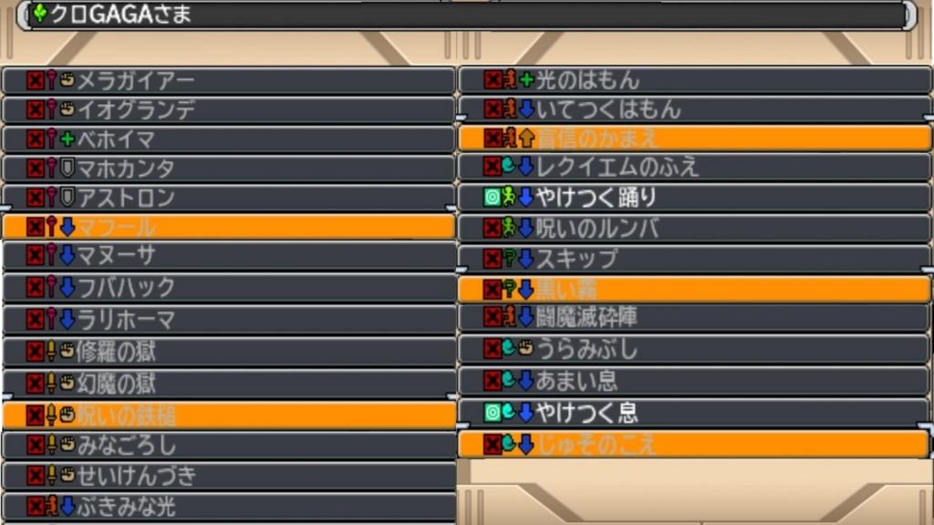 f:id:erimaki_gaba:20170711042951j:plain