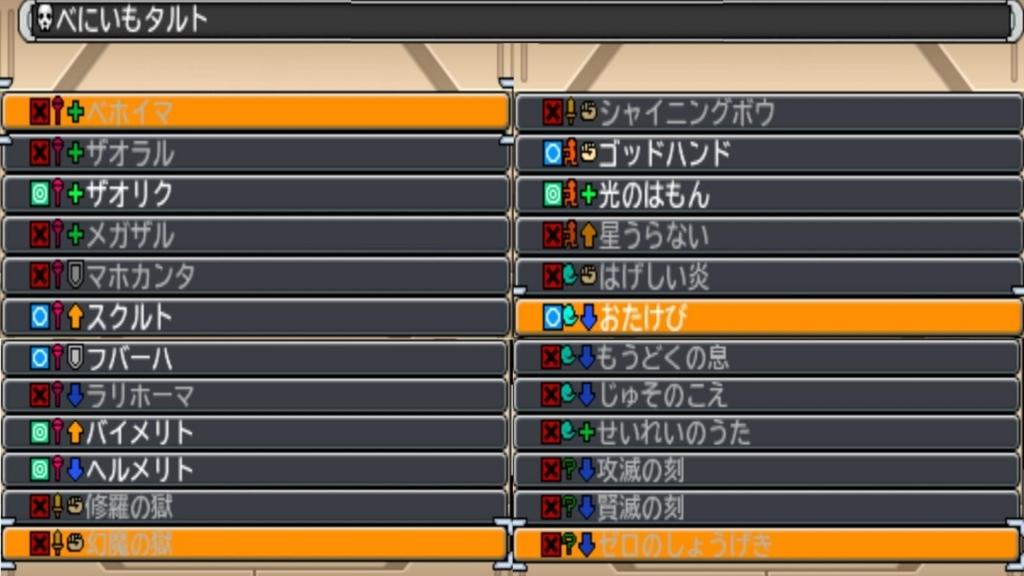 f:id:erimaki_gaba:20170711044826j:plain