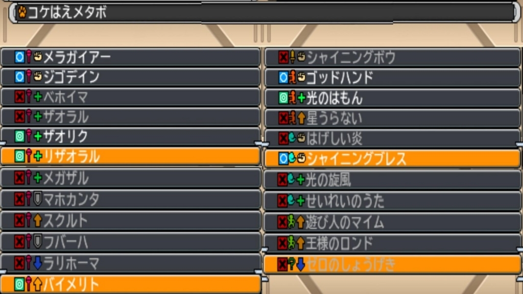 f:id:erimaki_gaba:20170711052757j:plain
