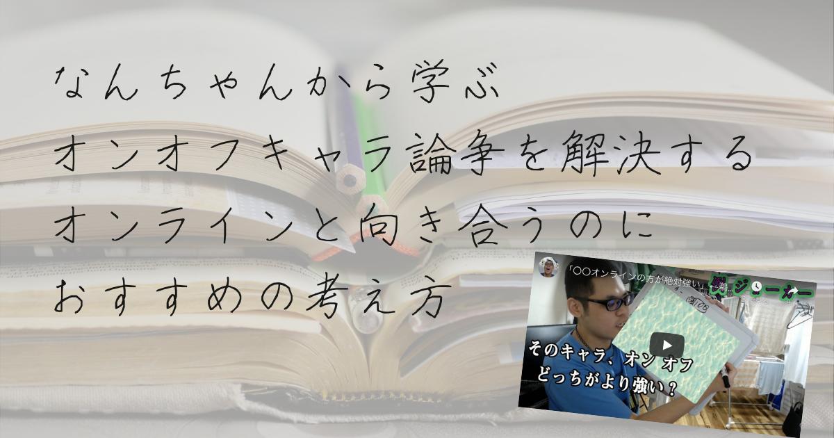 f:id:erin_9:20200731105310p:plain
