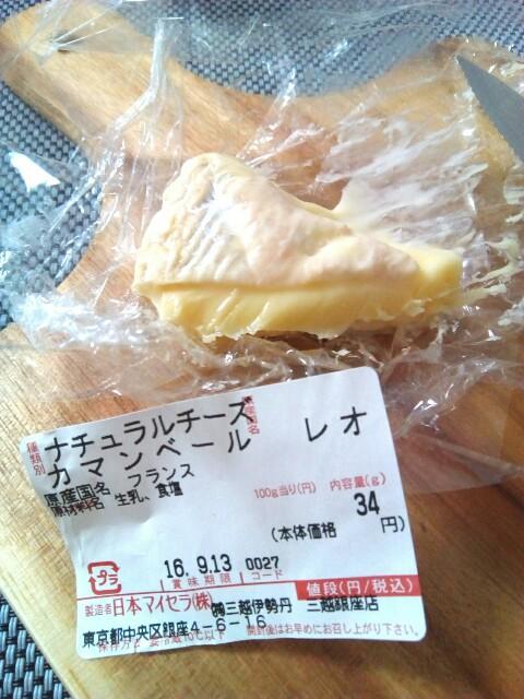 f:id:erinafugisawa:20160903224554j:image