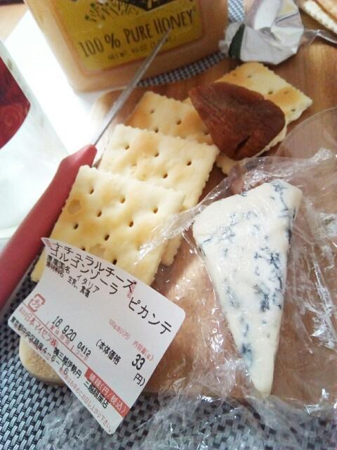f:id:erinafugisawa:20160908124743j:image