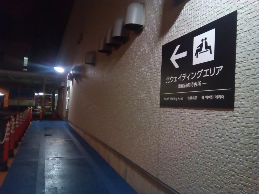 f:id:erinafugisawa:20161116202500j:plain