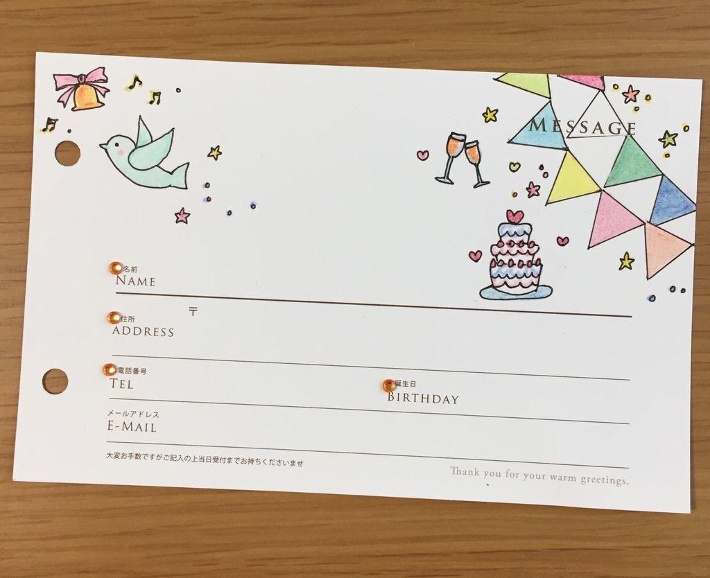 結婚 式 ゲスト カード メッセージ