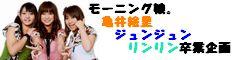 f:id:erinyamu:20100811200147j:image