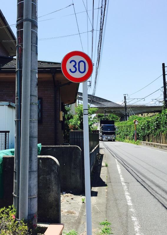 f:id:eritoshi1005:20160604015038j:plain