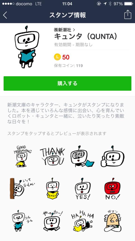 f:id:eritoshi1005:20160619224747p:plain