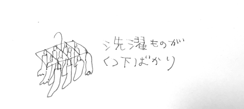 f:id:eritoshi1005:20160625093001j:plain