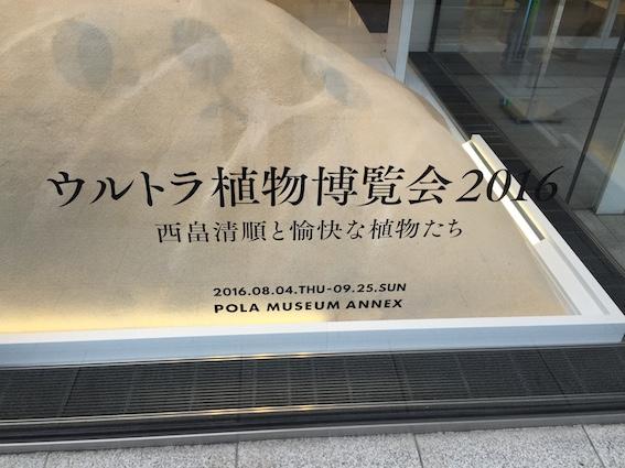 f:id:eritoshi1005:20160907185408j:plain
