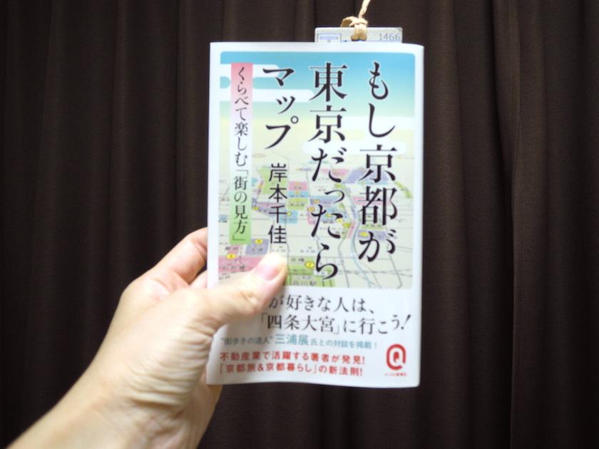 f:id:eritoshi1005:20160917012016j:plain