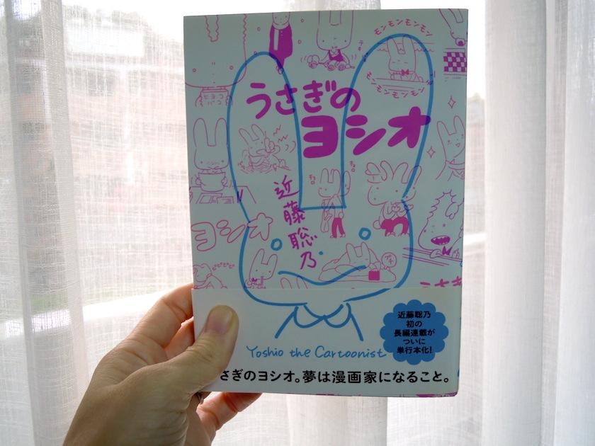 f:id:eritoshi1005:20161110100819j:plain