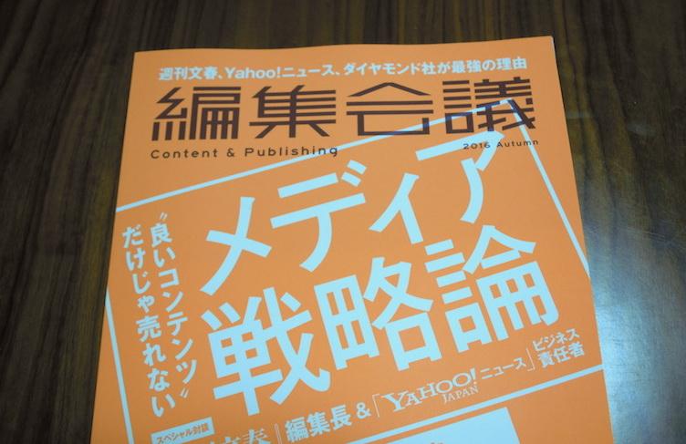 f:id:eritoshi1005:20161110170329j:plain